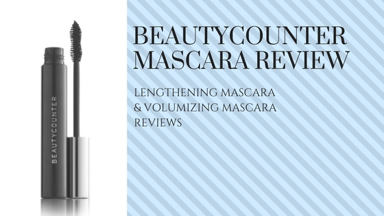 7662fe98a8f Beautycoutnter-Mascara-Review-1.jpg